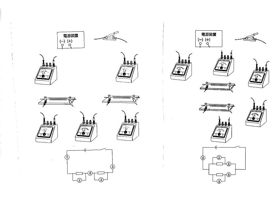 【中2理科】「電気回路と記号」(練習編2) | 映像授業のTry IT (トライイット)