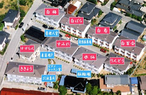 飯田女子短期大学 アパートのご...