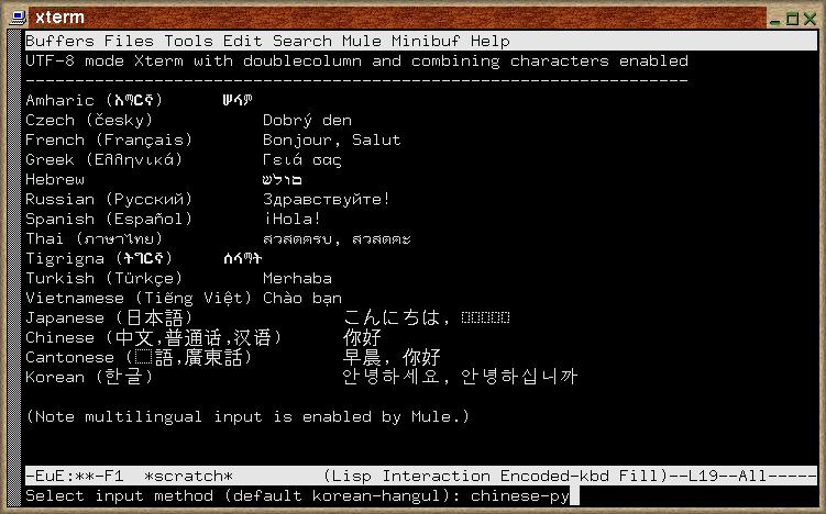 What Is Mojibake? - Terminal Emulators